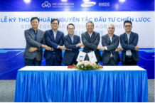 CMC Corporation receives strategic investment from Samsung SDS